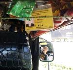 tuktuk mirror