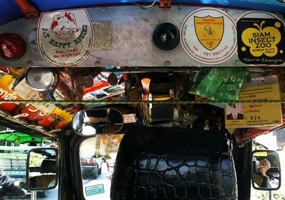 tuktuk1a