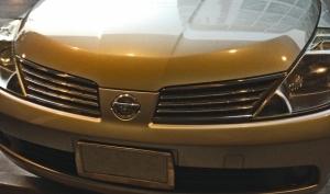 kateuay car