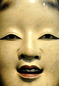No-Maske_Ko-Kasshiki_Museum_Rietberg